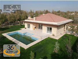 باغ ویلا 1870متردر محمدشهر کرج