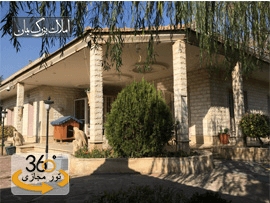 باغ ویلا 4600متردر محمدشهر کرج