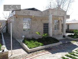 باغ ویلای لوکس 1775متردر والفجر شهریار