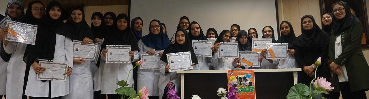اولین مدرسه تابستانی بیوتکنولوژی