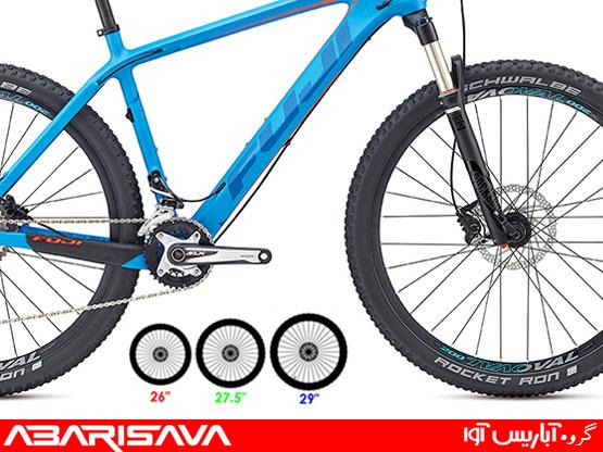 اگر هنوز در انتخاب دوچرخه مناسب خود تردید دارید در این مطلب همراه ما باشید. ( قسمت دوم )