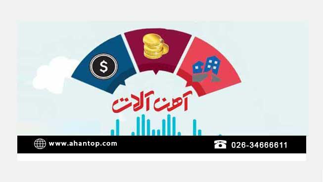تحلیل علت رکود بازار آهن در اسفند ماه
