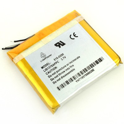 Battery Apple Iphone 2G