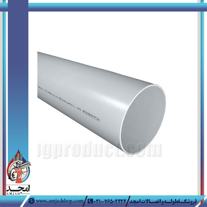 لوله ناودانی یکسر کوپله 6 متری طوسی - پلیمر گلپایگان ضخامت 1/8 - قطر 90