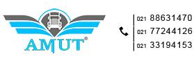 logo-company-amutbar