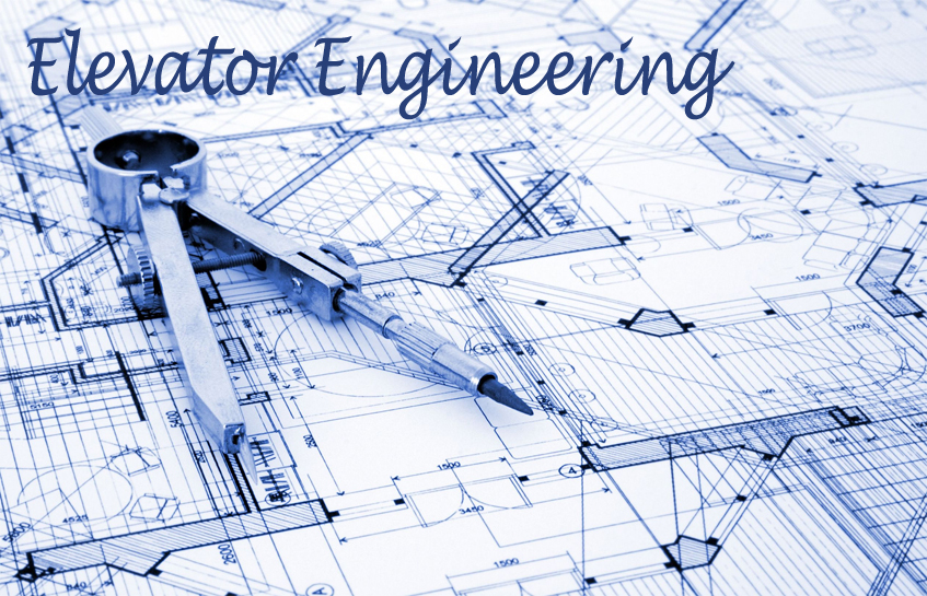 آنچه مهندسان باید بدانند