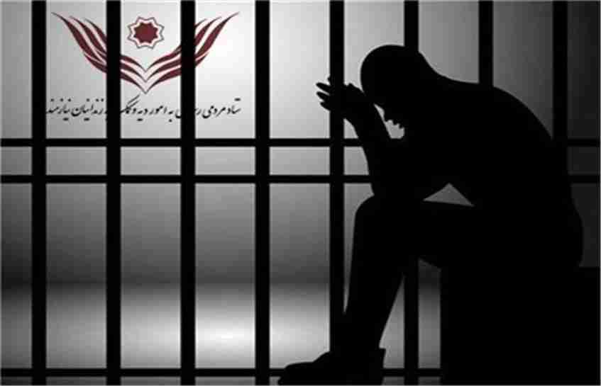 چشم مددجوی کمیته امداد به دست نیکوکاران برای آزادی از زندان