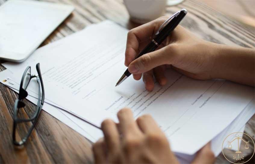 شرایط عمومی پیمان قرارداد