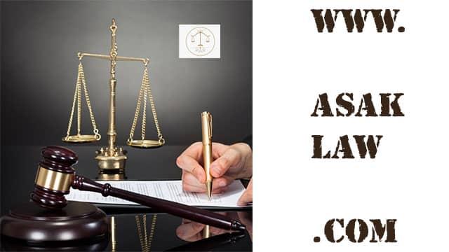 مشاوره حقوقی تخصصی در امور پیمانکاری و مشارکت در ساخت
