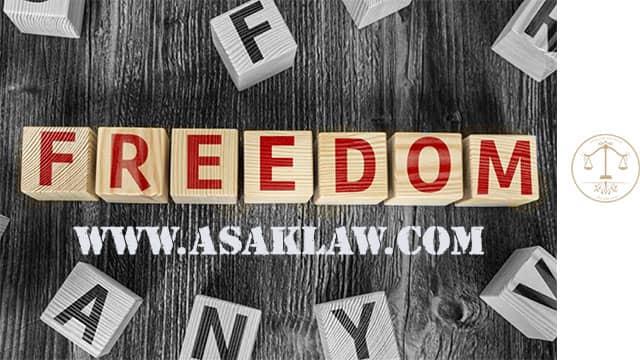 آزادی وثیقه