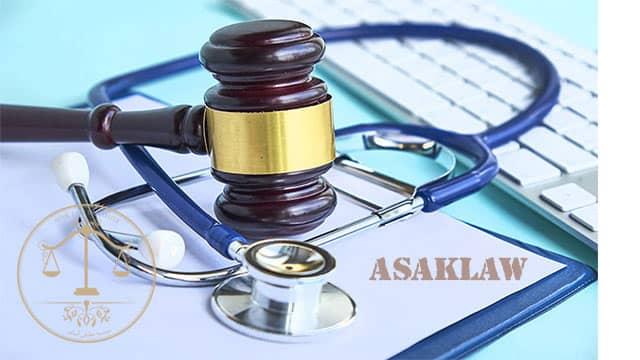وکیل جرایم پزشکی | جرائم پزشکی