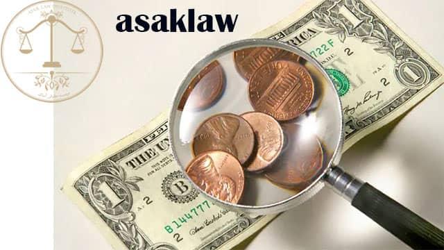 هزینه دادرسی دعاوی مالی