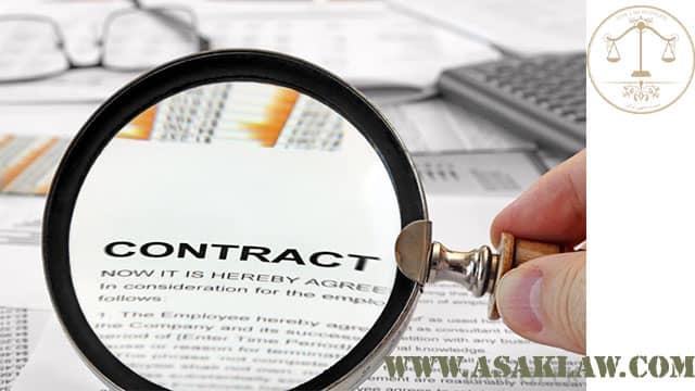 نمونهدادخواست فسخ قرارداد مشارکت در ساخت