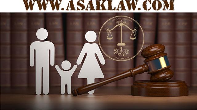 دعاوی خانوادگی در رویه دادگاه ها