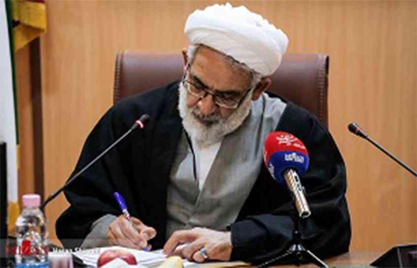 پیام تسلیت دادستان کل کشور در پی درگذشت آیت الله هاشمی شاهرودی
