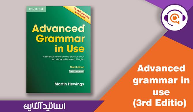 Grammar in use: Advanced