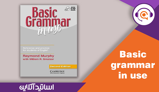 Grammar in use: Basic