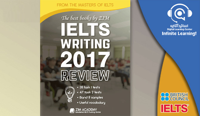 IELTS Writing 2017 Review