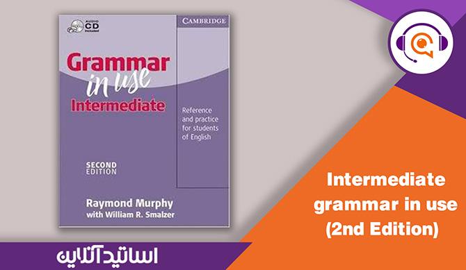 Grammar in use: Intermediate