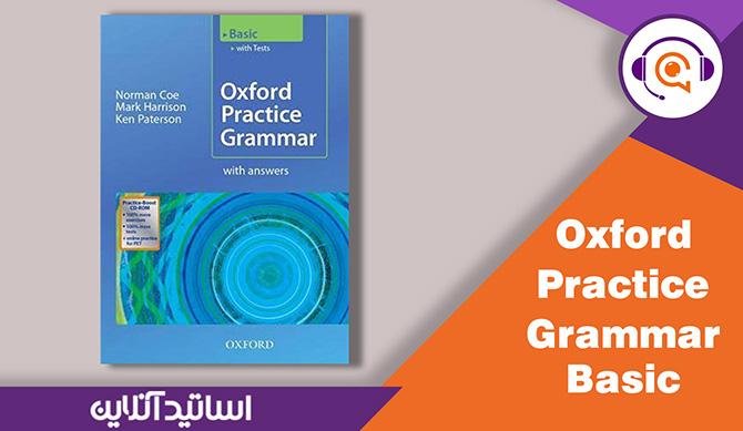 Oxford Practice Grammar: Basic