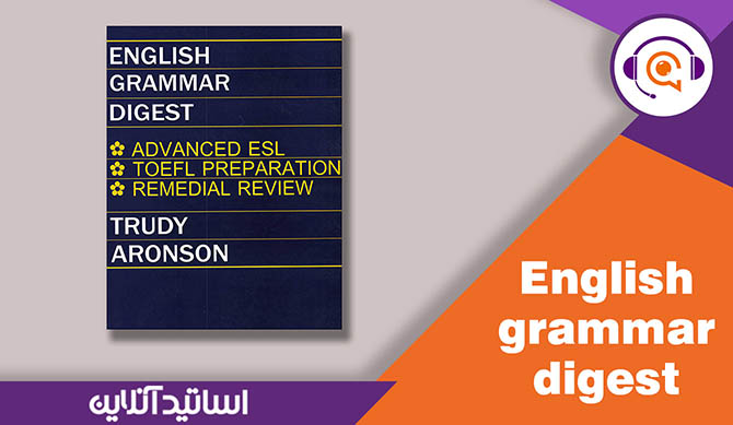 English grammar digest