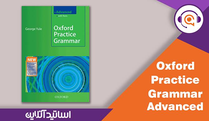 Oxford Practice Grammar: Advanced