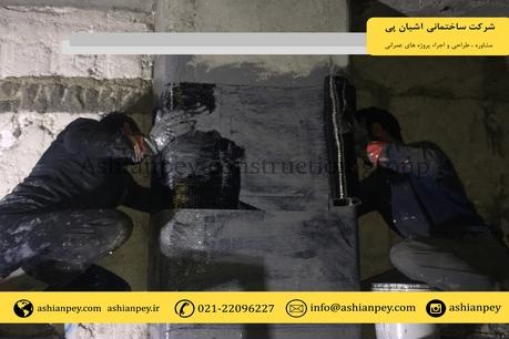 پروژه مقاوم سازی ستون شرق تهران