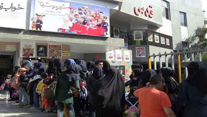 کودکان اُتیستیک مرکز اردیبهشت به تماشای شهر موشهای 2 نشستند