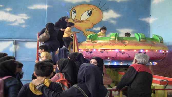 اردوی تفریحی شهر بازی سر پوشیده صفه