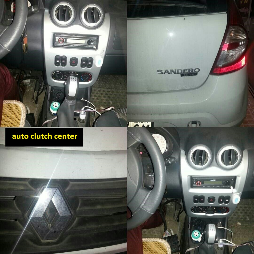 نصب کلاچ اتوماتیک بر روی خودرو ساندرو
