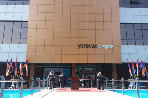بازدید از نمایشگاه ارمنستان