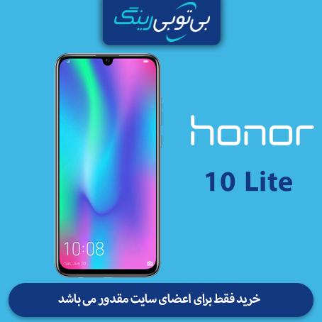 گوشی آنر مدل 10Lite 128G