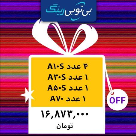 چهار عددA10s سه مشکی یک رنگی +یک عدد A70 مشکی +یک عدد A30s سبز+یک عدد A50s مشکی ( عرب اصل )