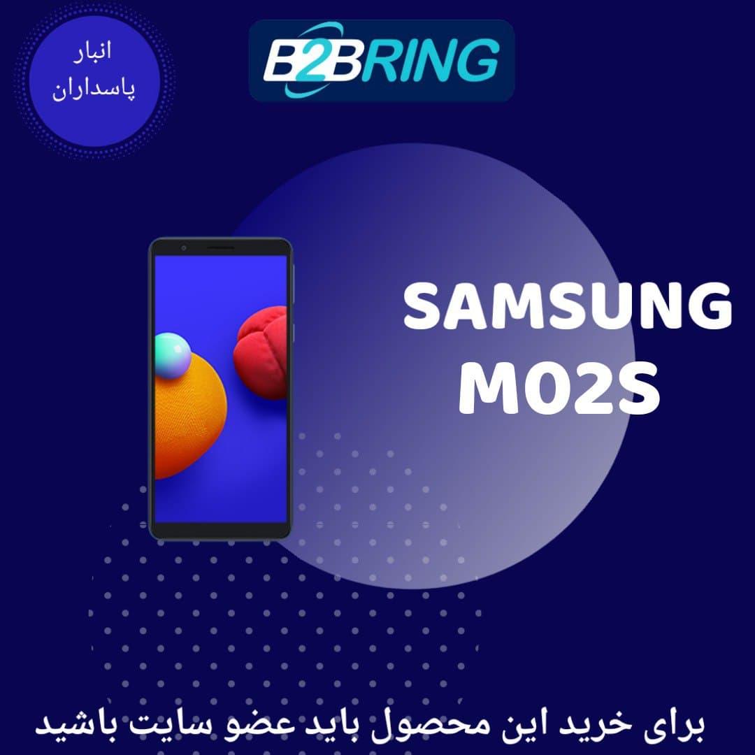 گوشي سامسونگ مدل M02s ظرفیت 32 رم 3 گیگابایت حداقل خرید2 عدد(رنگ آبی)