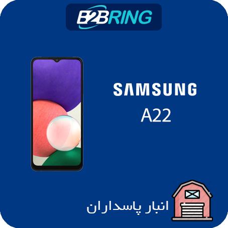 گوشي سامسونگ مدل A22 5G ظرفیت 64 رم 4 گیگابایت حداقل خرید2 عدد(یک خاکستری یک رنگی )