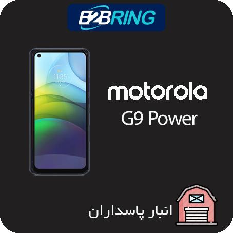 گوشي موتورولا مدل G9 Power ظرفیت 128 رم 4 گیگابایت حداقل خرید1 عدد(سبز متالیک)+یک عدد گلس رایگان