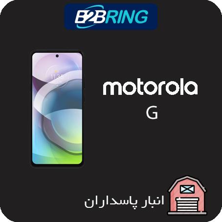 گوشي موتورولا مدل G 5G ظرفیت 128 رم 6 گیگابایت حداقل خرید1 عدد(رنگ خاکستری)+یک عدد گلس رایگان