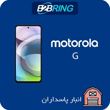 گوشي موتورولا مدل G 5G Plus ظرفیت 128 رم 8 گیگابایت حداقل خرید1 عدد(رنگ آبی)