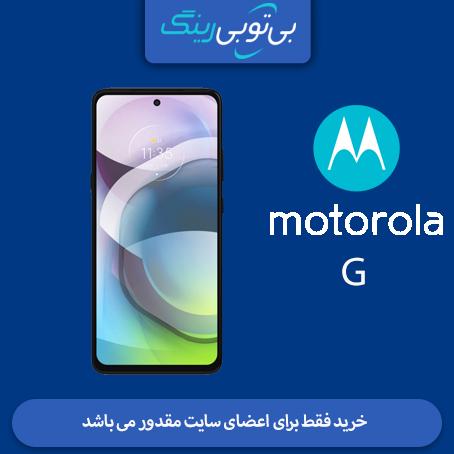 گوشی موتورولا مدل G 5G 128/6 خاکستری