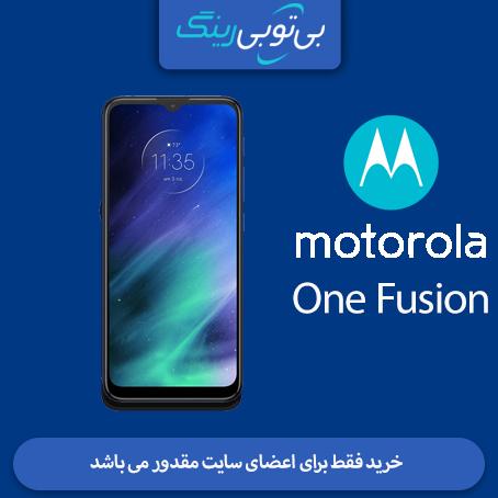 گوشی موتورولا مدل One Fusion 128/4 آبی سبزی
