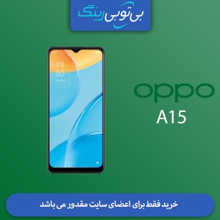 گوشی اوپو مدل A15 32/8 مشکی آبی