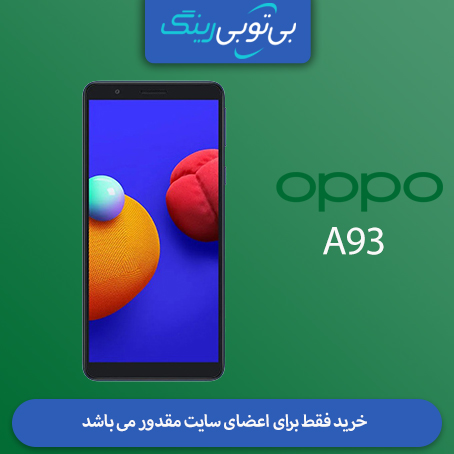 گوشی اوپو مدل A93 128/8 آبی