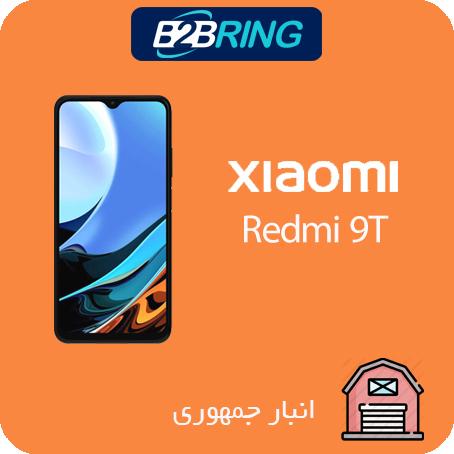 گوشي شیائومی مدل Redmi 9T ظرفیت 128 رم 4 گیگابایت حداقل خرید 1 عدد(یک خاکستری یک رنگی)