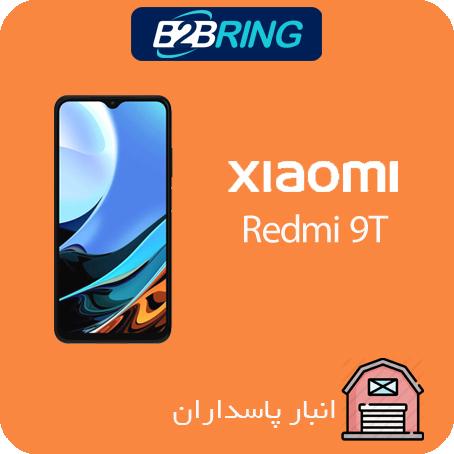 گوشي شیائومی مدل Redmi 9T ظرفیت 128 رم 6 گیگابایت حداقل خرید 2 عدد (رنگی)