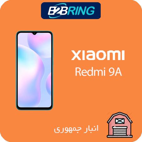 گوشي شیائومی مدل Redmi 9A ظرفیت 32 رم 2 گیگابایت حداقل خرید2 عدد(یک خاکستری یک رنگی)