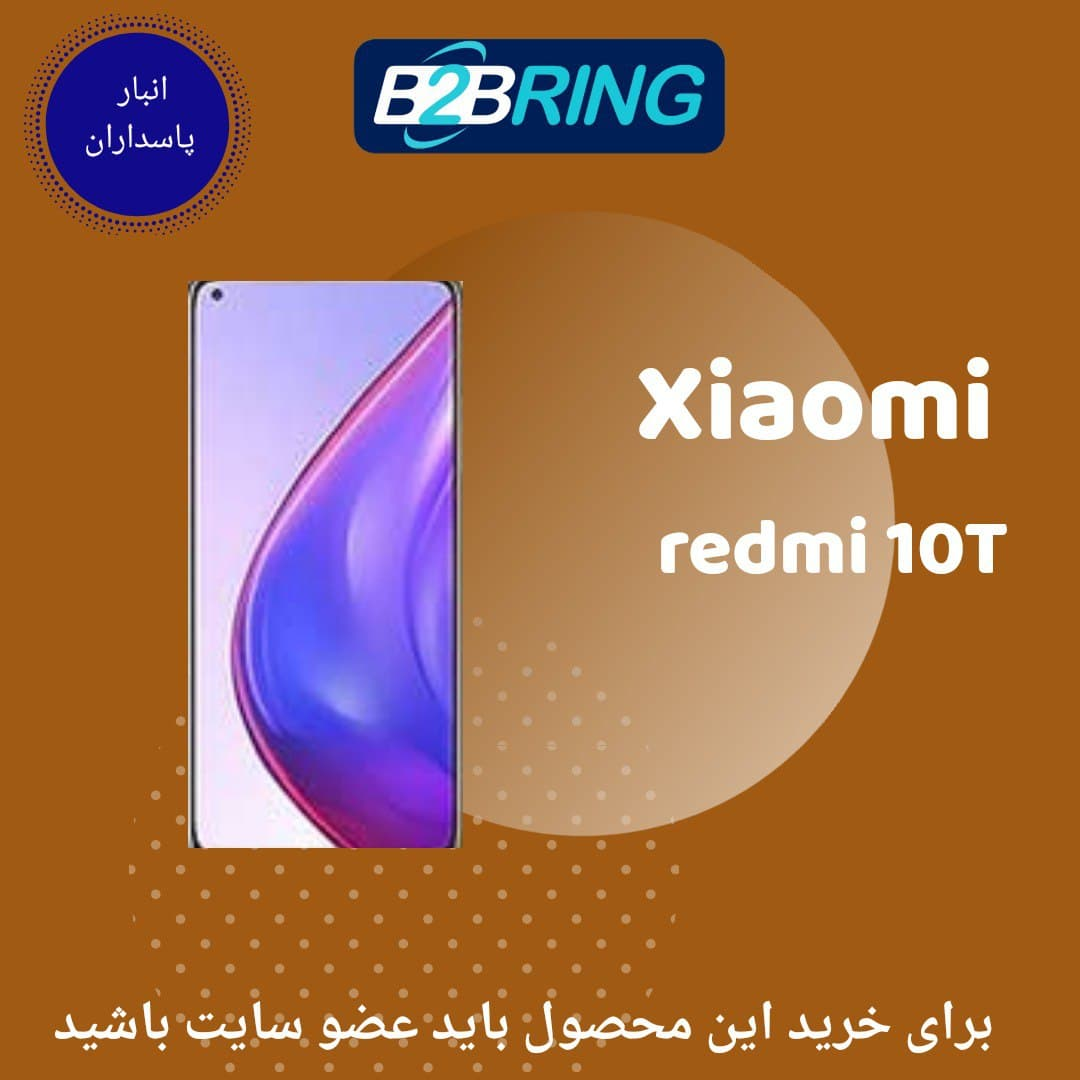 گوشي شیائومی مدل Redmi 10T ظرفیت 128 رم 6 گیگابایت حداقل خرید1 عدد (رنگ نقره ای)