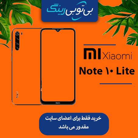 گوشی شیائومی Note 10 Lite 128/6 شرکتی