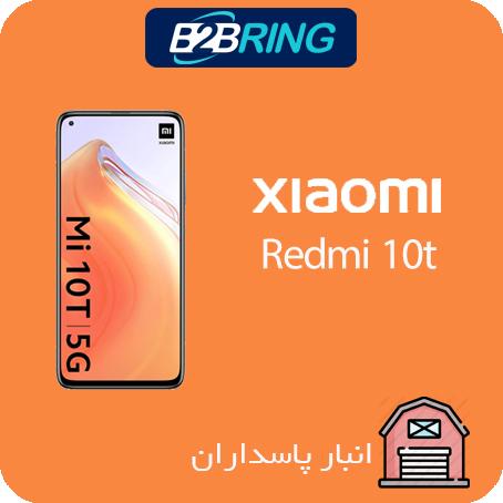 گوشي شیائومی مدل Redmi 10t Lite 5G ظرفیت 64 رم 6 گیگابایت حداقل خرید2 عدد (یک خاکستری یک رنگی)