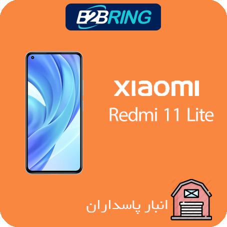 گوشي شیائومی مدل Redmi 11 Lite ظرفیت 128 رم 6 گیگابایت حداقل خرید 2 عدد (مشکی)