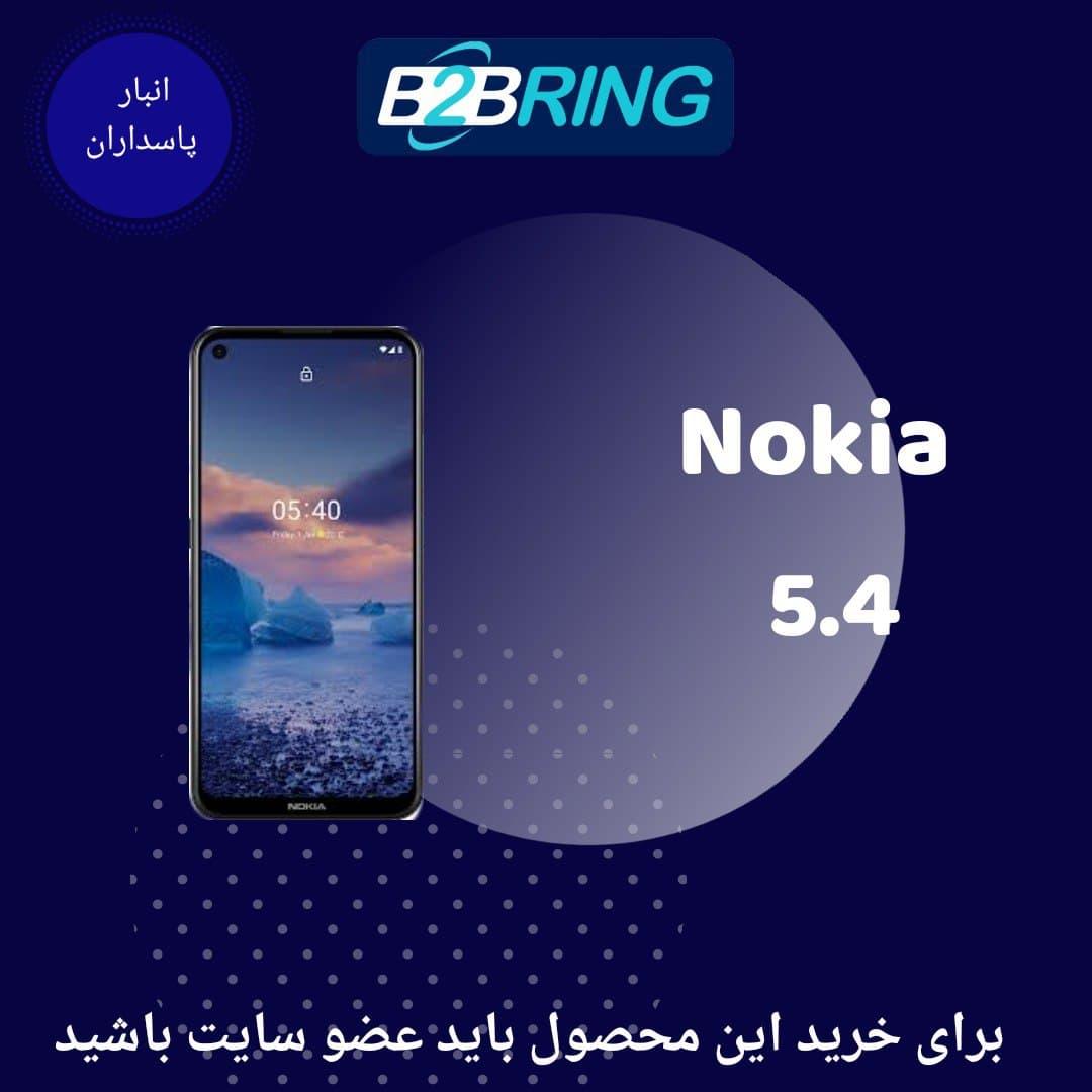 گوشی نوکیا مدل 128/4 5.4 با منوی فارسی